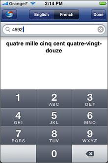 Ultralingua Screenshot